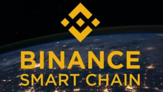 Cómo fue la venta del primer piso tokenizado en la Binance Smart Chain